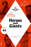 【音声付】NHK Enjoy Simple English Readers Heroes and Giants