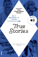 【音声付】NHK Enjoy Simple English Readers True Stories