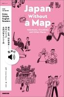 【音声付】NHK Enjoy Simple English Readers Japan Without a Map